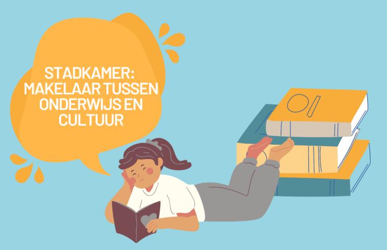 Stadkamer: makelaar tussen onderwijs en cultuur